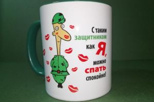 cup23feb